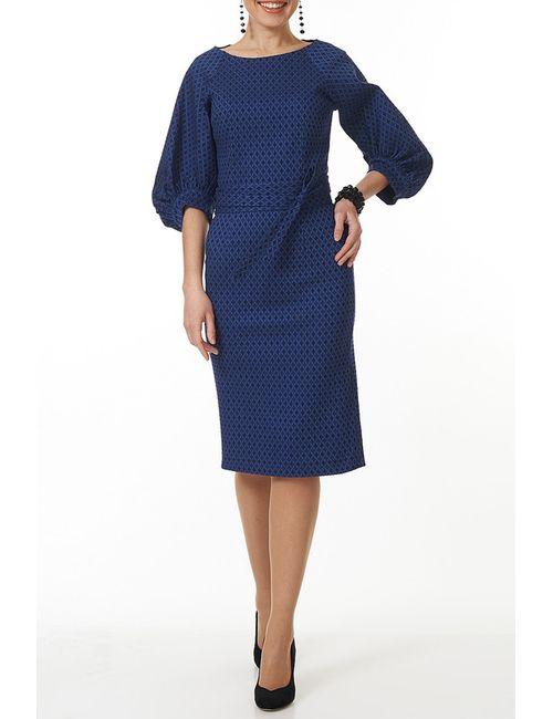 Argent | Женское Синее Платье С Японским Поясом