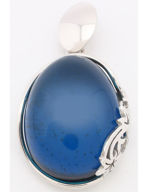 Дом Янтаря | Женская Синяя Подвеска