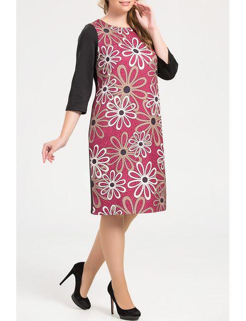 Remix   Женское Многоцветное Платье