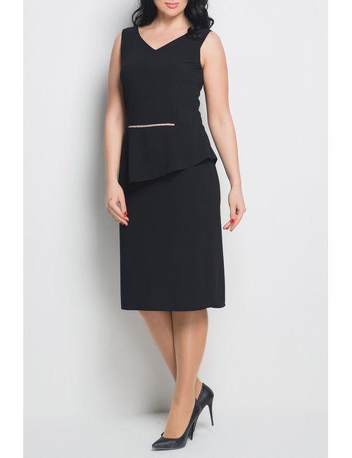 Ardatex | Женское Чёрное Платье
