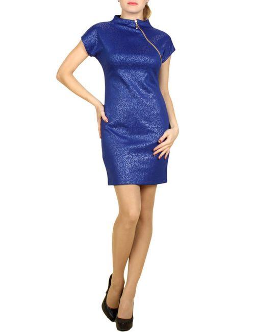 Lamiavita | Женское Синее Платье