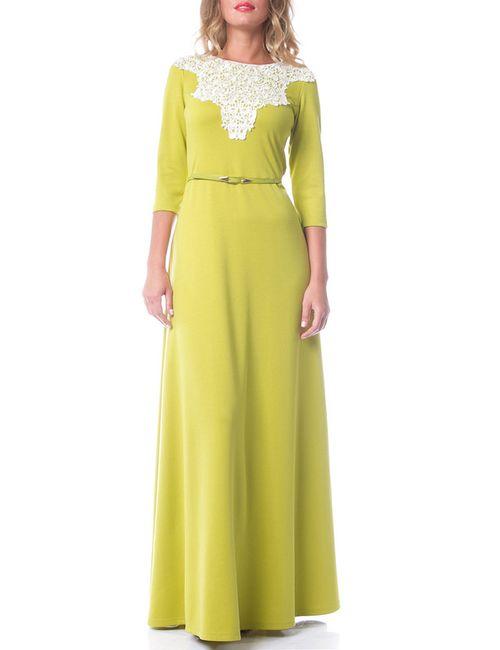 Evercode | Женское Жёлтое Платье