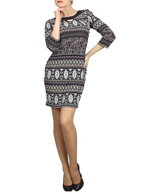 Mankato | Женское Многоцветное Платье