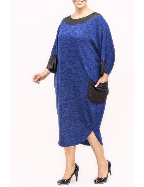 Exline | Женское Синее Платье