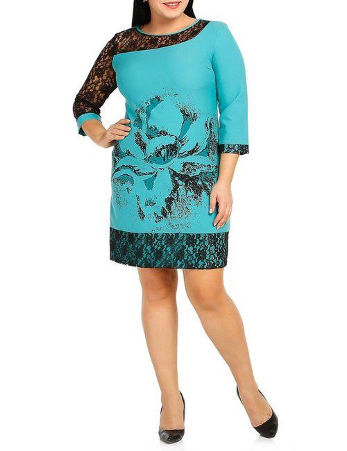 Milanesse | Женское Многоцветное Платье