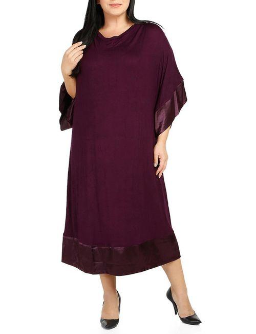 Milanesse | Женское Фиолетовое Платье