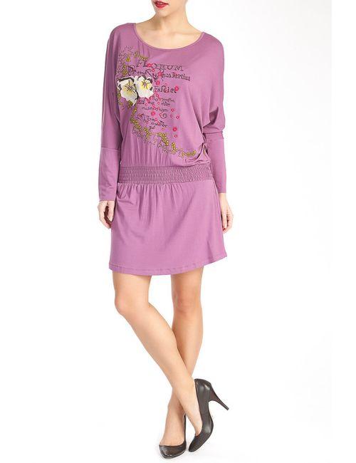 MAMATAYOE | Женское Розовое Платье