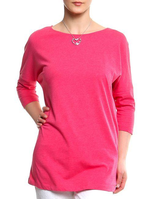 Mohito | Женская Розовая Блузка