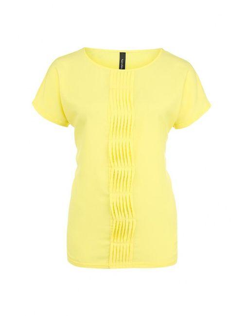 Bestia | Женская Жёлтая Блуза