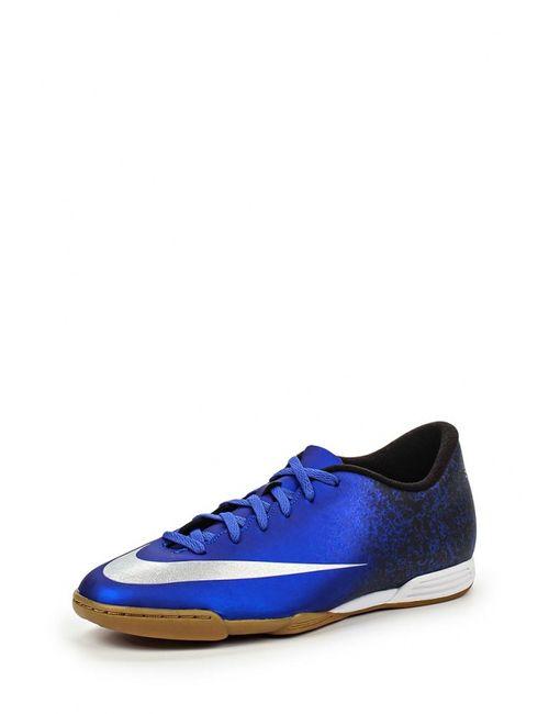 Nike | Мужские Синие Бутсы Зальные
