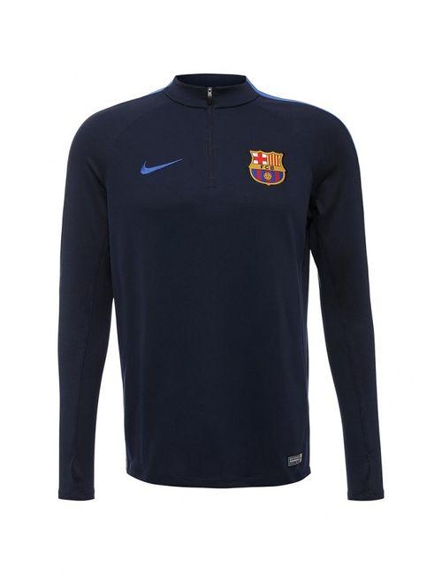 Nike | Мужская Синяя Олимпийка