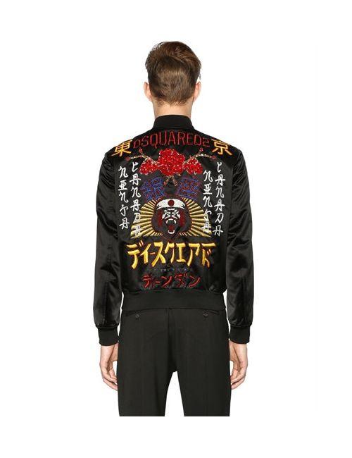Dsquared2 | Мужская Куртка-Бомбер Из Нейлона С Вышивкой