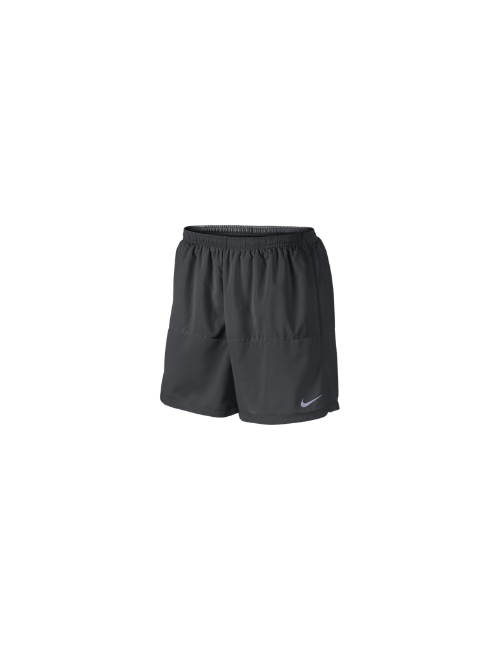 Nike | Мужские Мужские Шорты Для Бега Distance 125 См