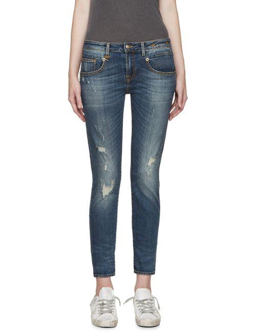 R13 | Синий Blue Boy Skinny Jeans