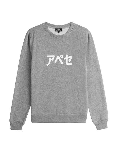 A.P.C. | Серый Cotton Sweatshirt Gr. M