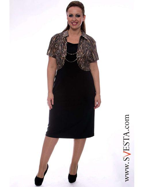 Svesta | Женское Чёрное Платье