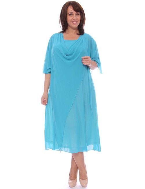 Svesta | Женское Голубое Платье