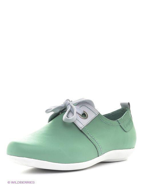 Cooper | Женские Зелёные Ботинки
