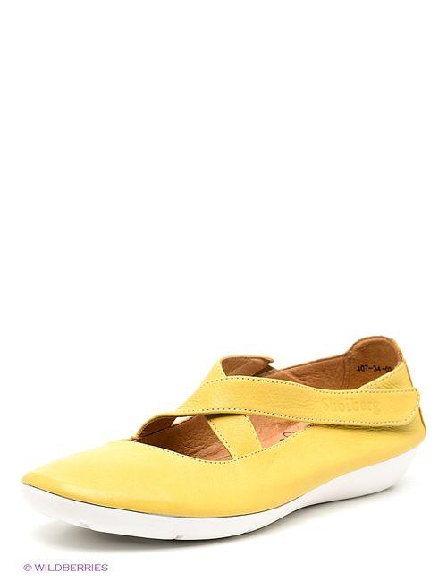 SHOIBERG | Женские Жёлтые Туфли