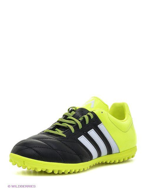 Adidas | Мужские Жёлтые Бутсы