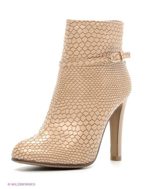 Inario | Женские Бежевые Ботинки