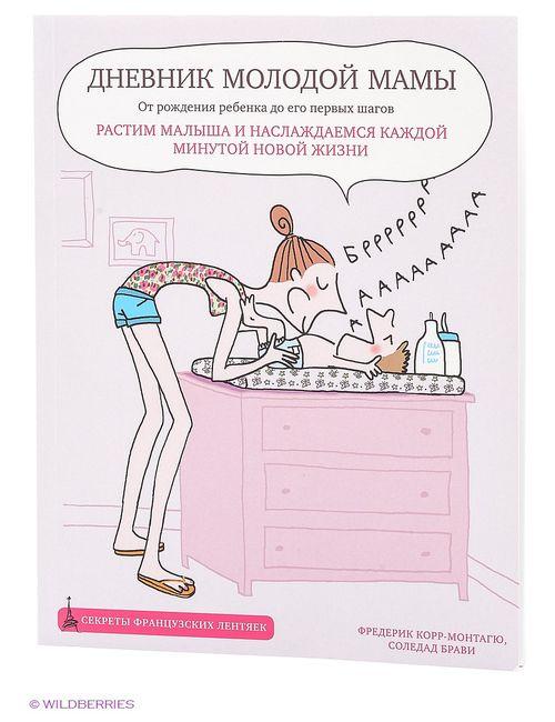 Эксмо | Женские Розовые Книги