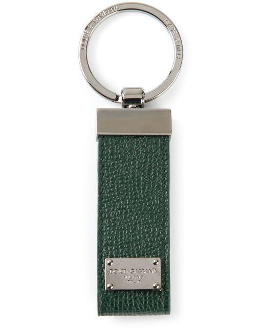 Брелок Для Ключей Dolce & Gabbana                                                                                                              зелёный цвет
