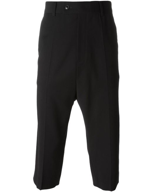 Tailored Cropped Trousers SYSTEM HOMME                                                                                                              чёрный цвет
