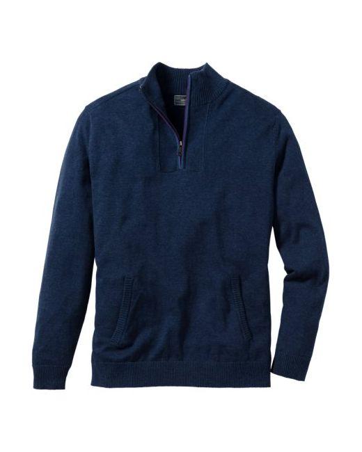 Пуловер Regular Fit bonprix                                                                                                              серый цвет