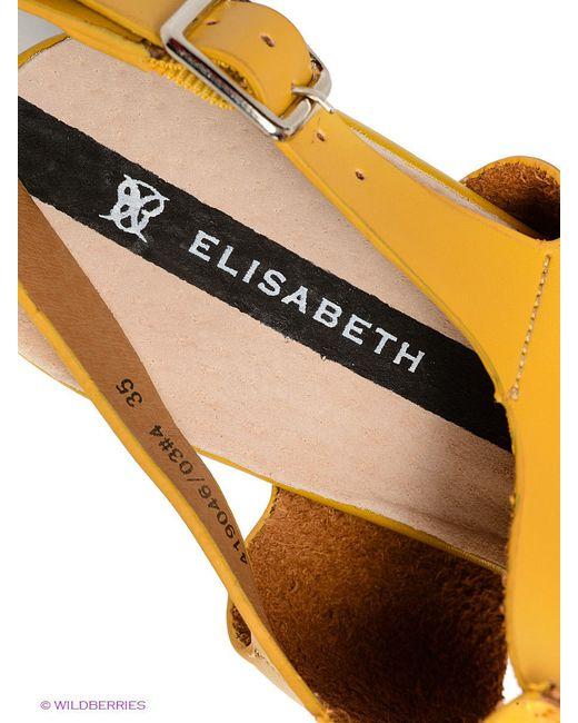 Босоножки J&Elisabeth                                                                                                              желтый цвет