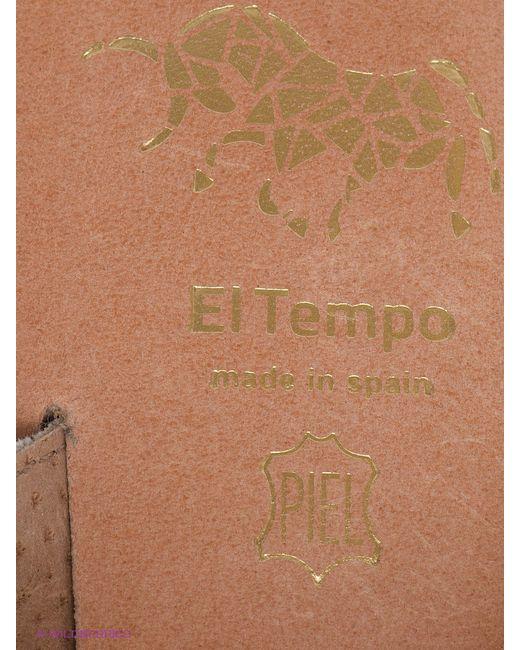 Пантолеты El Tempo                                                                                                              Морская Волна цвет