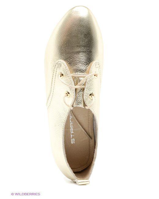 Ботинки Strange                                                                                                              Золотистый цвет