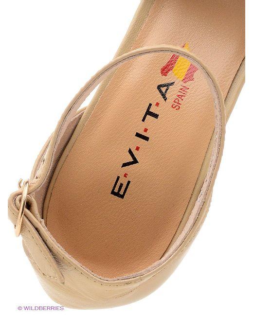Босоножки Evita                                                                                                              бежевый цвет