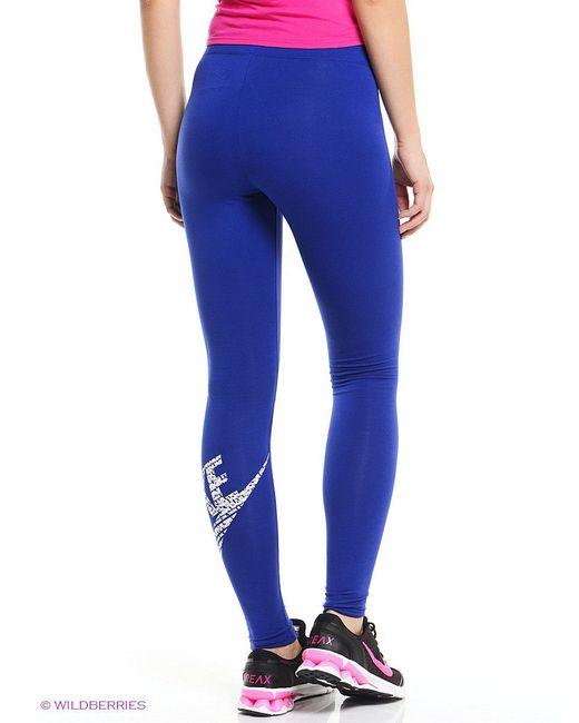 Леггинсы Nike                                                                                                              синий цвет