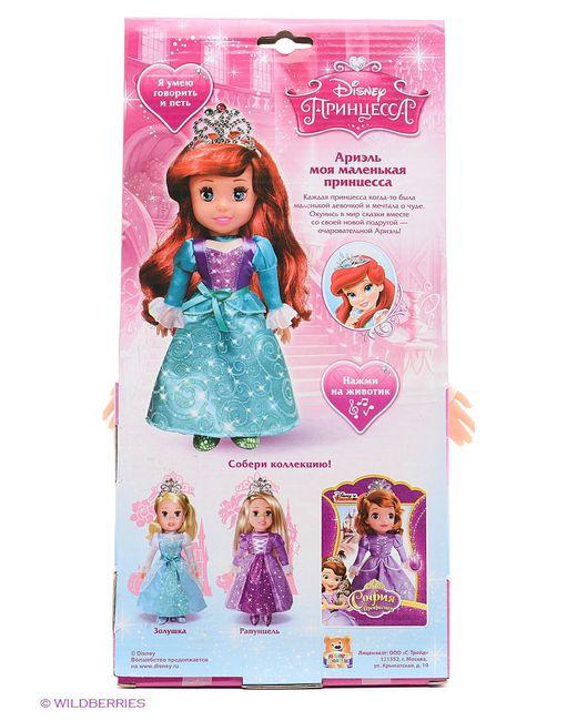Кукла Disney Принцесса. Ариэль Карапуз                                                                                                              голубой цвет