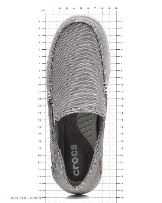 Мокасины Crocs                                                                                                              серый цвет