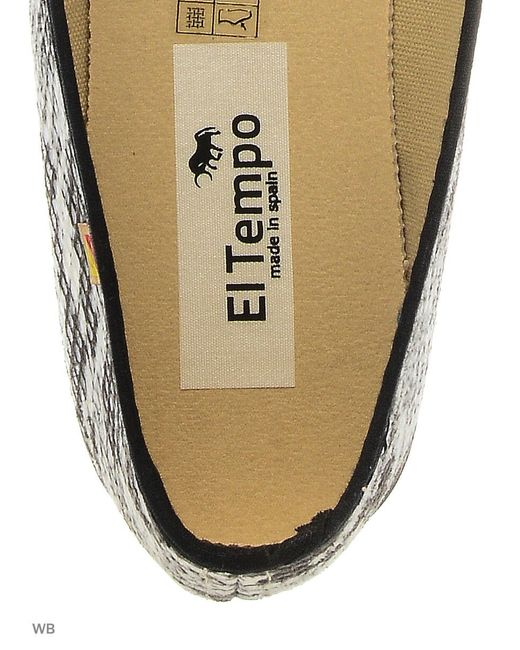 Балетки El Tempo                                                                                                              белый цвет