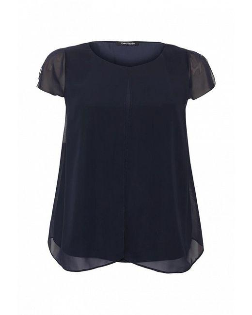Блуза Betty Barclay                                                                                                              синий цвет