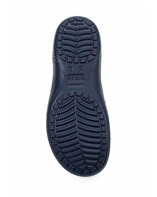 Сабо Crocs                                                                                                              синий цвет