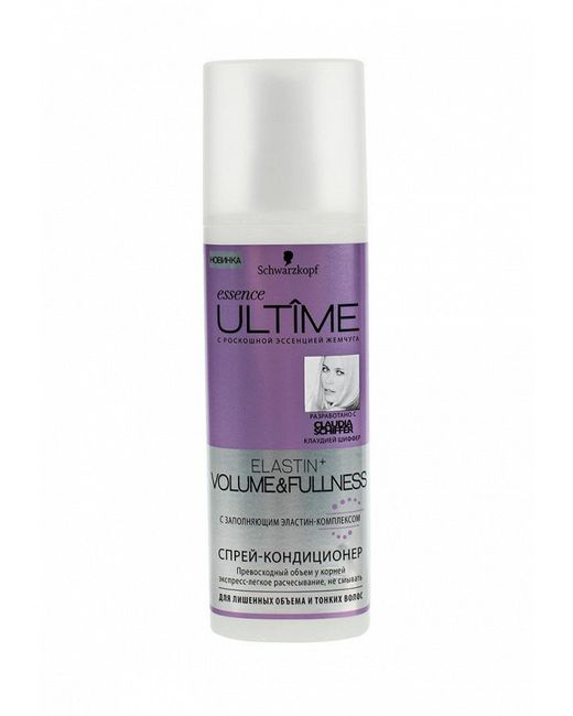Спрей essence ULTIME                                                                                                              None цвет