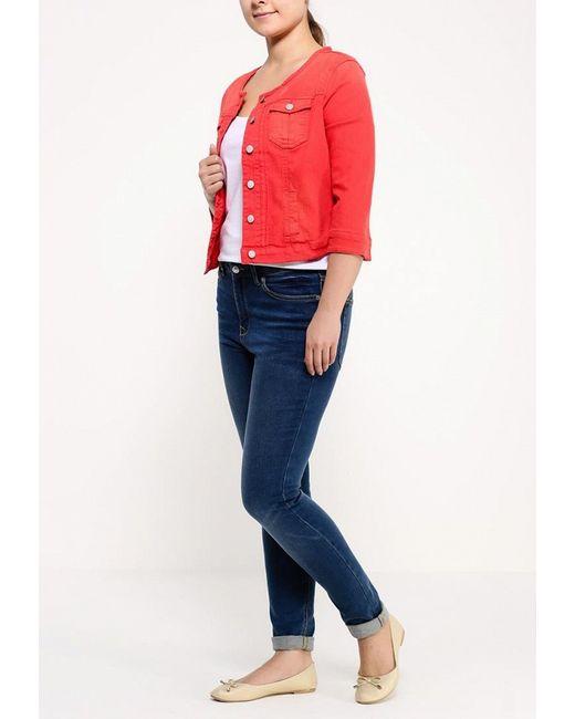 Куртка Джинсовая Fiorella Rubino                                                                                                              красный цвет