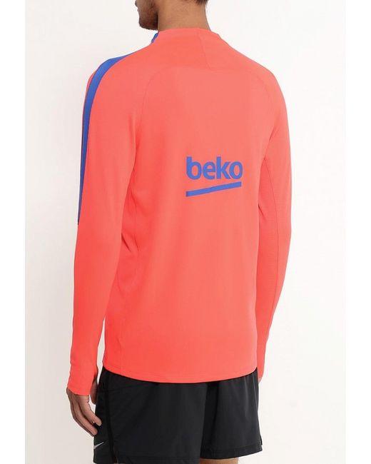 Лонгслив Спортивный Nike                                                                                                              розовый цвет