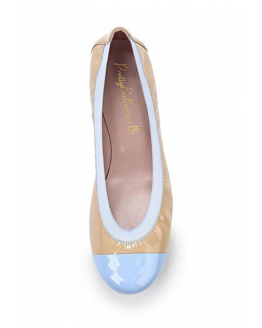Балетки Pretty Ballerinas                                                                                                              многоцветный цвет