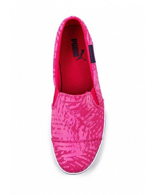 Слипоны Puma                                                                                                              розовый цвет