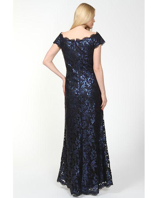 Платье Frank Lyman Design                                                                                                              синий цвет