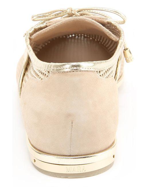 Ботиночки Mara                                                                                                              бежевый цвет
