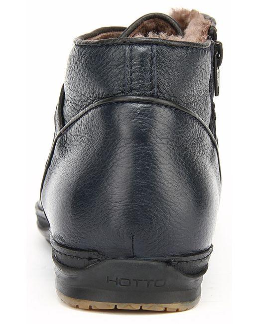 Ботинки Alexander Hotto                                                                                                              синий цвет