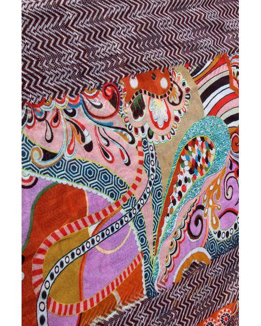 Палантин ГАНГ                                                                                                              многоцветный цвет
