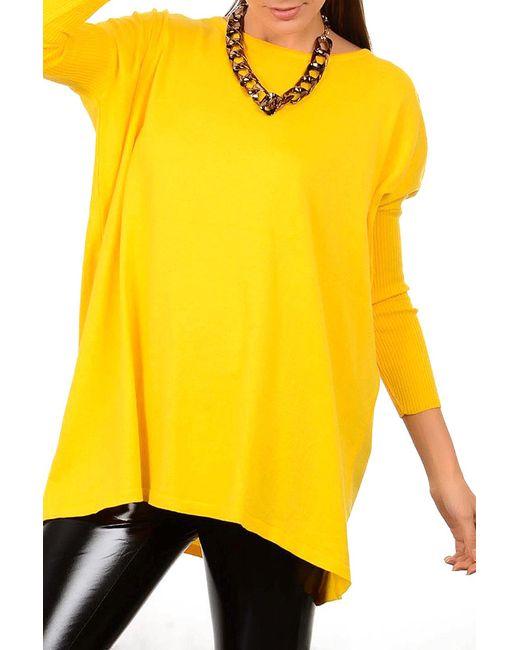 Джемпер Sateen                                                                                                              желтый цвет