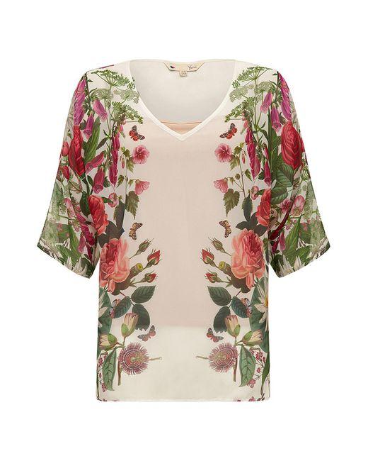 Блузка Yumi                                                                                                              многоцветный цвет
